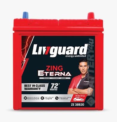 Amaze Petrol Car Battery Price Livguard Trivandrum Price